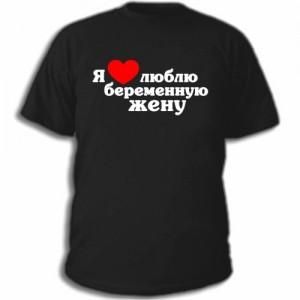 футболка с приколом