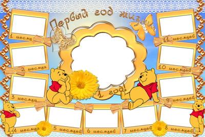 Детские рамочки для фотошопа маша и медведь скачать бесплатно.