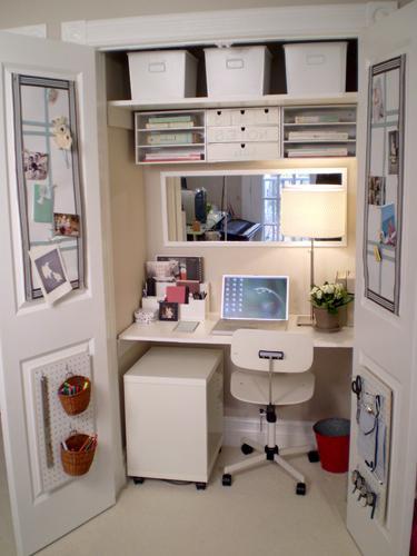 офис в домашних условиях