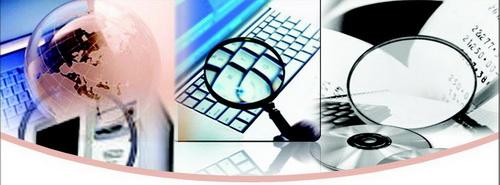 Аудит информационных технологий